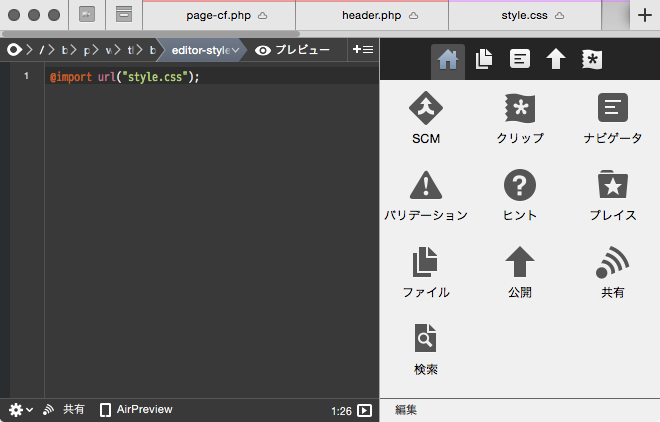 "@import url(""style.css"");"