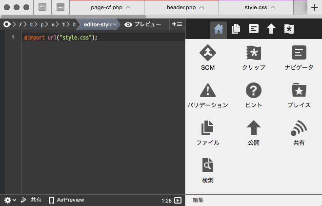 "@import url(""style.css"");"