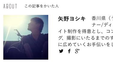 スクリーンショット 2014-11-15 17.05.39