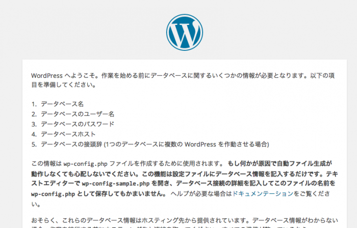 MAMP WordPress 2014-11-13 0.28.33