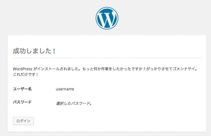 MAMP WordPress 2014-11-13 0.31.13