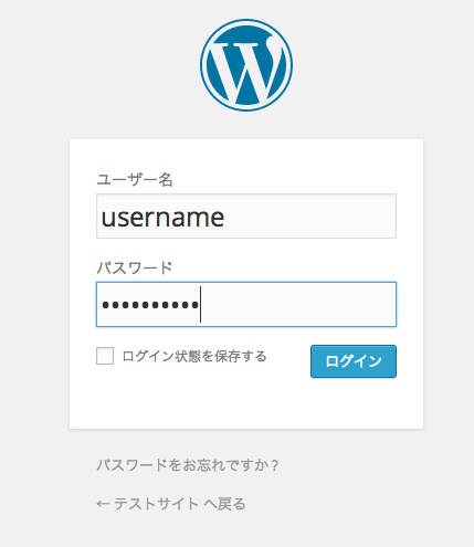 MAMP WordPress 2014-11-13 0.31.31