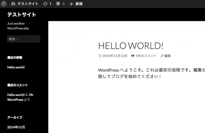 MAMP WordPress 2014-11-13 0.32.10