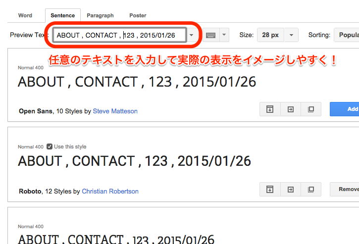 テキストを変更 Google_Fonts