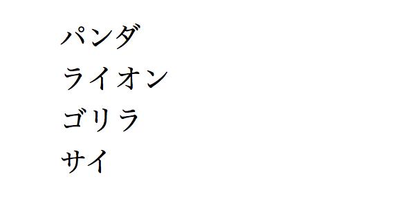 プレーンなHTML