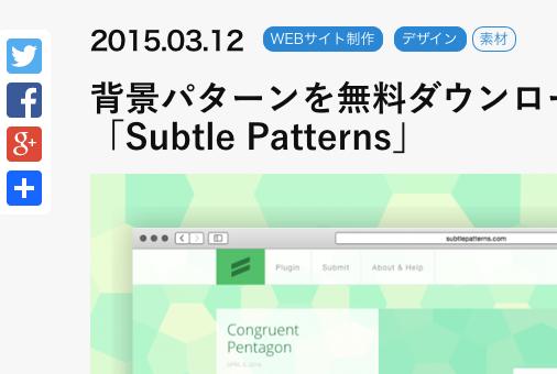 スクリーンショット 2015-04-11 1.37.08