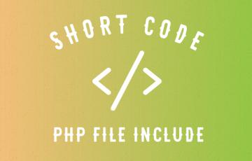 ショートコードでPHPファイルを読み込む