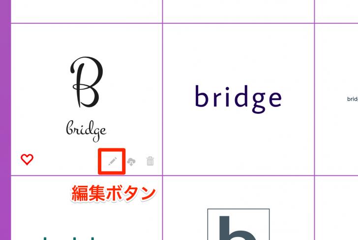 ロゴ制作サービス_0089